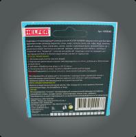 Универсальный пятновыводящий карандаш HELFER HLR0045-3