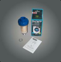 Гипоаллергенный фильтр от накипи для с/м HELFER