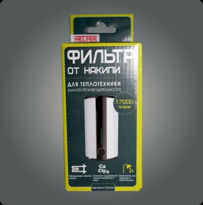 Гипоаллергенный фильтр от накипи в водонагревателях HELFER-3