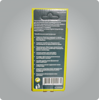 fdn2Гипоаллергенный фильтр от накипи в водонагревателях HELFER-3