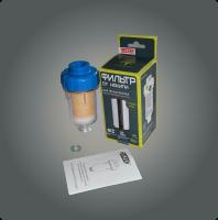 Гипоаллергенный фильтр от накипи в водонагревателях HELFER